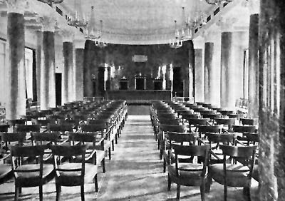 On December 9, 1938, a ceremony was held in the main courtroom of the Senate to consecrate the Palace of Justice.