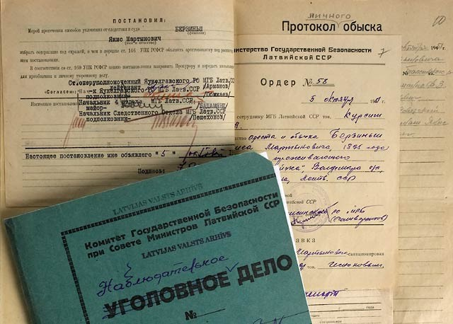 The criminal cases retained in the archives help to solve the fate of the persons who were subject to retaliation, to follow the events and testimonies. A life carefully bound in cardboard – accusations, minutes of interrogation, search warrants, judgment