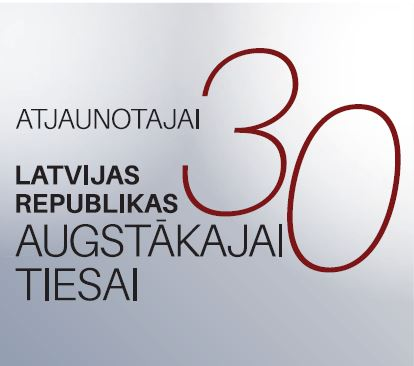 16.05.2020. The beginning of the work of the renewed Supreme Court of the Republic of Latvia can be considered May 16, 1990, when Anatolijs Gorbunovs, Chair of the Supreme Council, nominated Gvido Zemribo for the position of the Chief Justice of the Supreme Court. With 149 votes in favor, 8 against, 10 abstentions, Gvido Zemribo was elected the Chief Justice of the Supreme Court of the Republic of Latvia and was instructed to submit a proposal on the personnel of the Supreme Court and its Presidium.