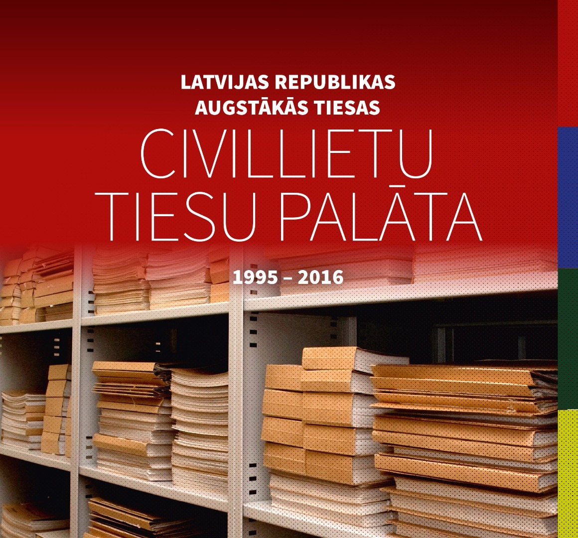 15.12.2016. In order to keep the testimony of 21 years long history, during which the Chambers of the Supreme Court operated as an appellate instance, the Supreme Court has issued a brochure