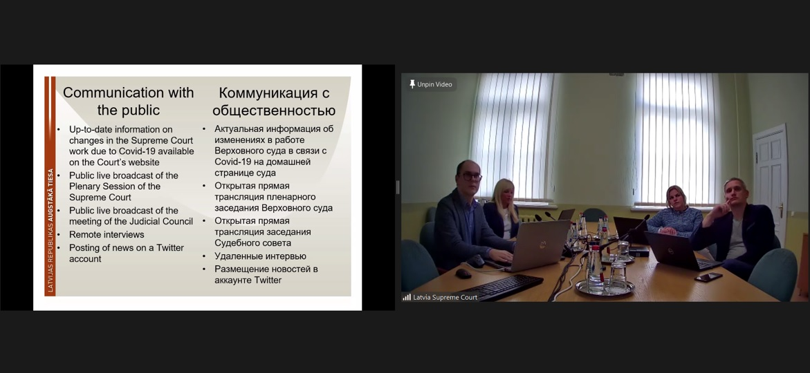 The experience is exchanged between Ukrainian colleagues and representatives of the Supreme Court Administration and the Division of Case-law and Research in webinar on September 22